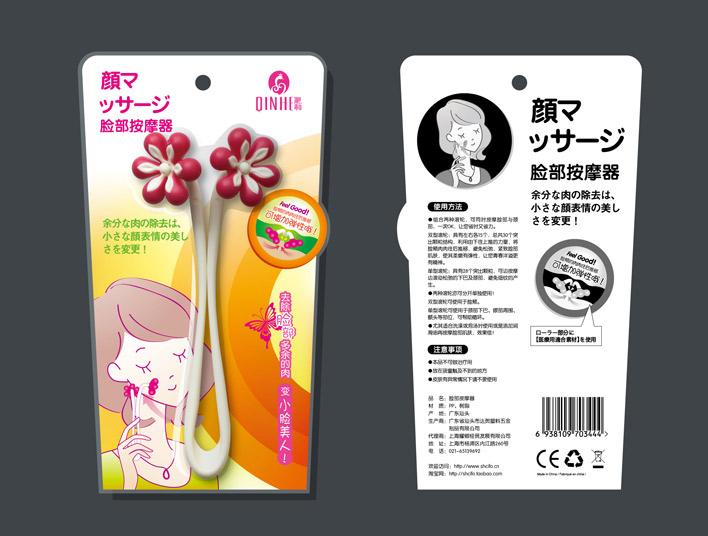 作品案例 产品包装设计 沁和个人用品     现状:上海慈佛经贸发展有限