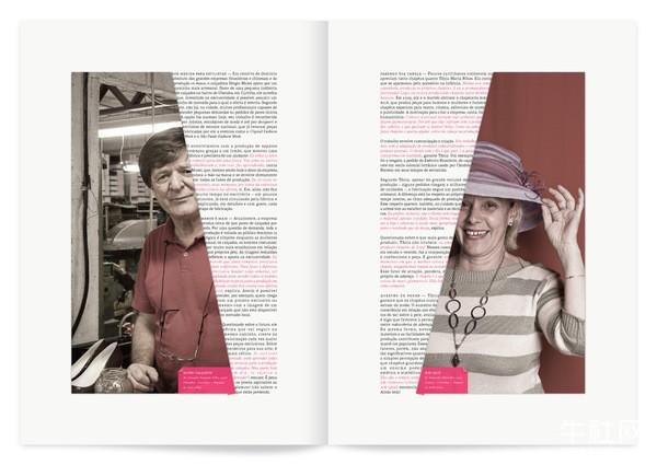 上海画册设计-创意画册排版设计
